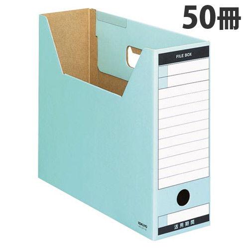 コクヨ ファイルボックス-FS ピースTタイプ A4横 青 50冊入 A4-LFT-B