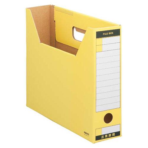 コクヨ ファイルボックス-FS ピースTタイプ A4横 黄 1冊 A4-SFT-Y