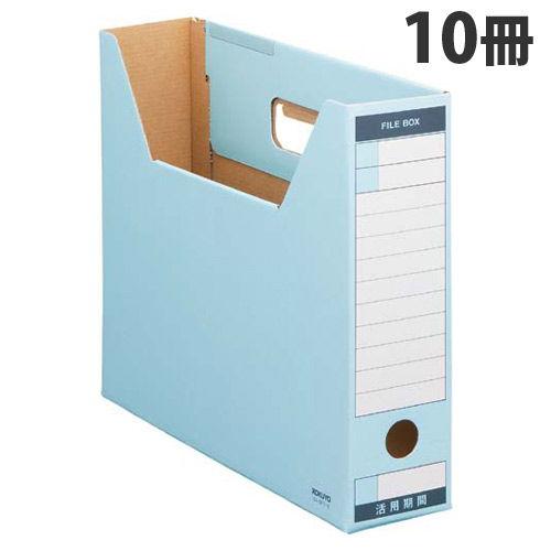コクヨ ファイルボックス-FS ピースTタイプ A4横 青 10冊入 A4-SFT-B
