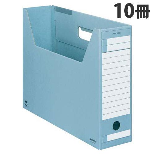 コクヨ ファイルボックス-FS ピースDタイプ 製補強 A4横 青 10冊 A4-LFD-B