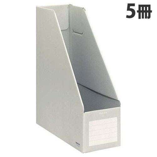 コクヨ ファイルボックス A4タテ グレー 5冊 フ-E450M
