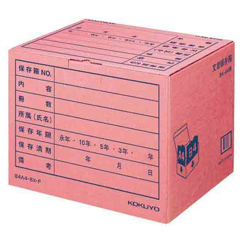 コクヨ 文書保存箱 フォルダー用 A4・B4用 B4A4-BX-Px10