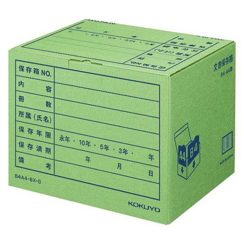 コクヨ 文書保存箱 フォルダー用 A4・B4用 B4A4-BX-G