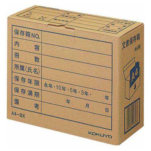 コクヨ 文書保存箱 フォルダー用 A4用 A4-BX