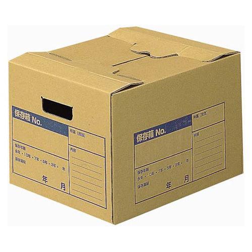 コクヨ 文書保存箱 A4ファイル用 A4-FBX1