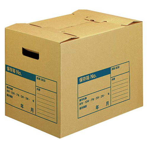 コクヨ 文書保存箱 A3ファイル用 A3-FBX1