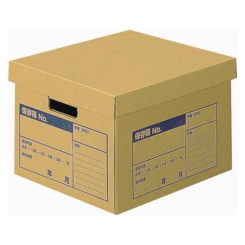 コクヨ 文書保存箱 A4ファイル用 A4-FBX2