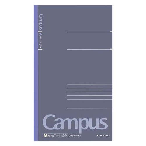 キャンパスノート スリムB5サイズ 30行 30枚 普通横罫 グレー