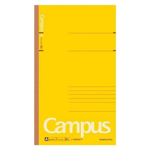 キャンパスノート スリムB5サイズ 30行 30枚 普通横罫 黄