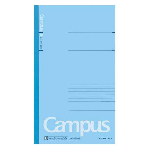 キャンパスノート スリムB5サイズ 35行 30枚 中横罫 青
