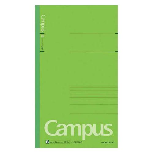 キャンパスノート スリムB5サイズ 35行 30枚 中横罫 緑