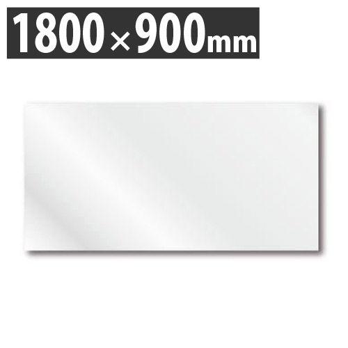ソニック α-AGホワイトボードシート 1800×900mm MS-338