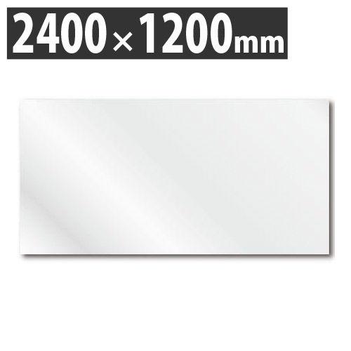 ソニック α-MAGホワイトボードシート 2400×1200mm MS-339