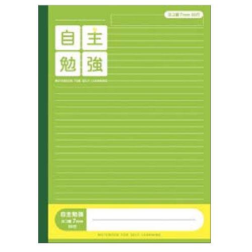 アピカ 学習帳 スタディーマスター 自主勉強 7mmヨコ罫 NT51J