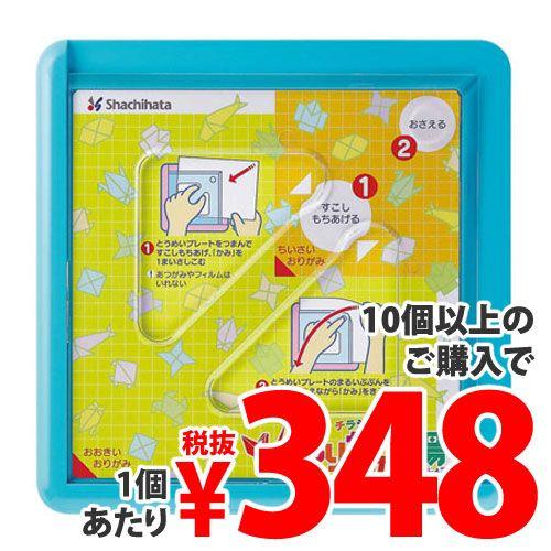 シヤチハタ おりがみ工場 ブルー ZPC-A1/H