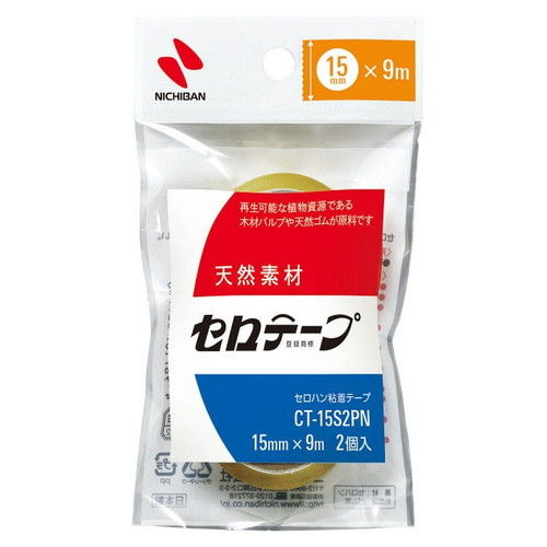 ニチバン セロテープ 小巻 1袋 (2巻入) CT-15S2PN