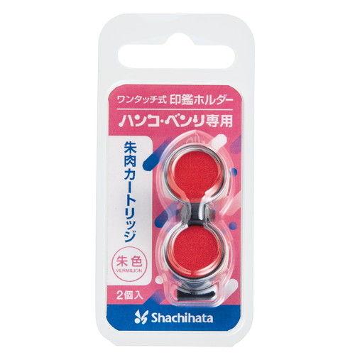 シヤチハタ ハンコ・ベンリN 専用インキカートリッジ CPHN-RC