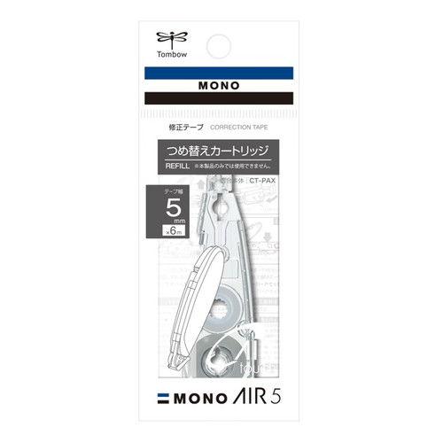 トンボ鉛筆 修正テープ モノエアーペン 詰替 5.0MM CT-PAR5