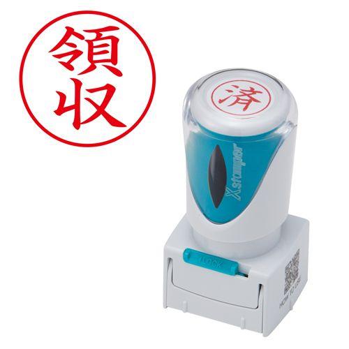 シヤチハタ Xスタンパービジネス X2ビジネス キャップレス E型 領収 タテ 赤 X2-E-110V2