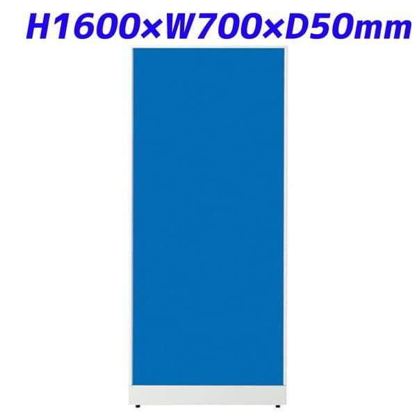 プラス パーテーション JKパネル W700×H1600 ブルー JK-1670