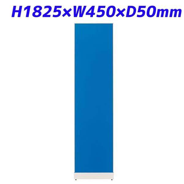 プラス パーテーション JKパネル W450×H1825 ブルー JK-1845