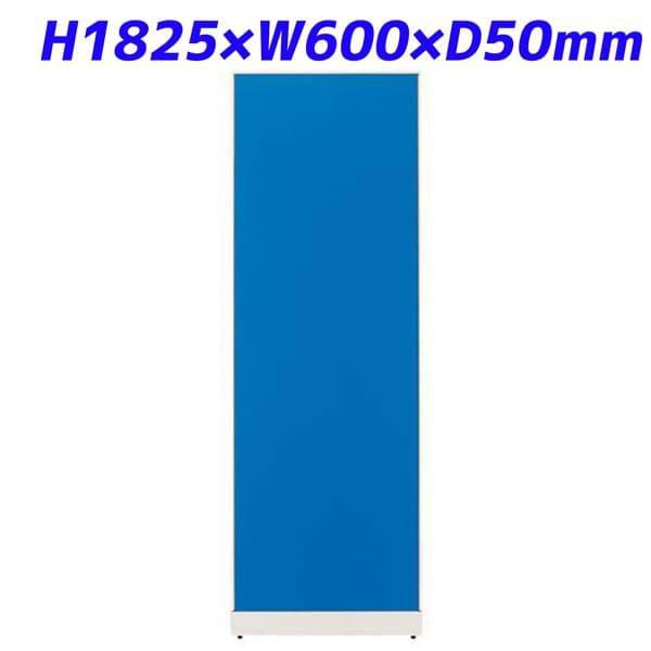プラス パーテーション JKパネル W600×H1825 ブルー JK-1860