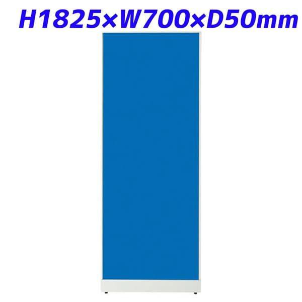 プラス パーテーション JKパネル W700×H1825 ブルー JK-1870