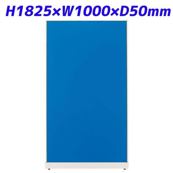 プラス パーテーション JKパネル W1000×H1825 ブルー JK-1810