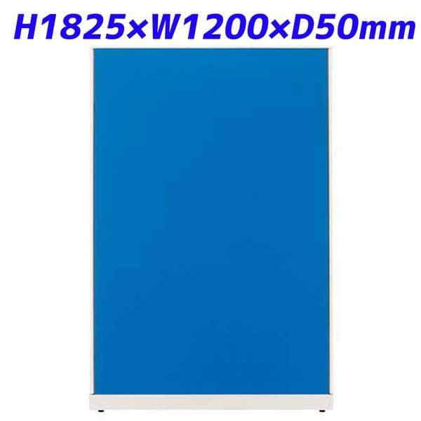 プラス パーテーション JKパネル W1200×H1825 ブルー JK-1812