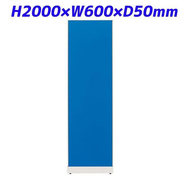 プラス パーテーション JKパネル W600×H2000 ブルー JK-2060