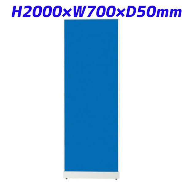 プラス パーテーション JKパネル W700×H2000 ブルー JK-2070