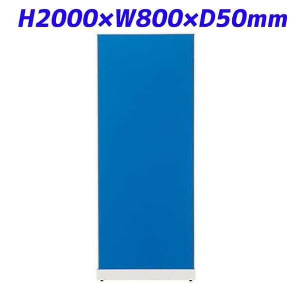 プラス パーテーション JKパネル W800×H2000 ブルー JK-2080