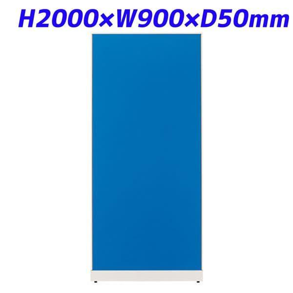 プラス パーテーション JKパネル W900×H2000 ブルー JK-2090