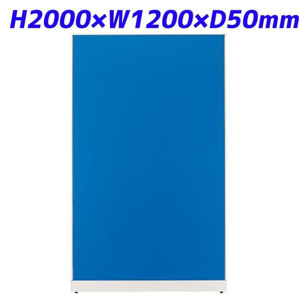 プラス パーテーション JKパネル W1200×H2000 ブルー JK-2012