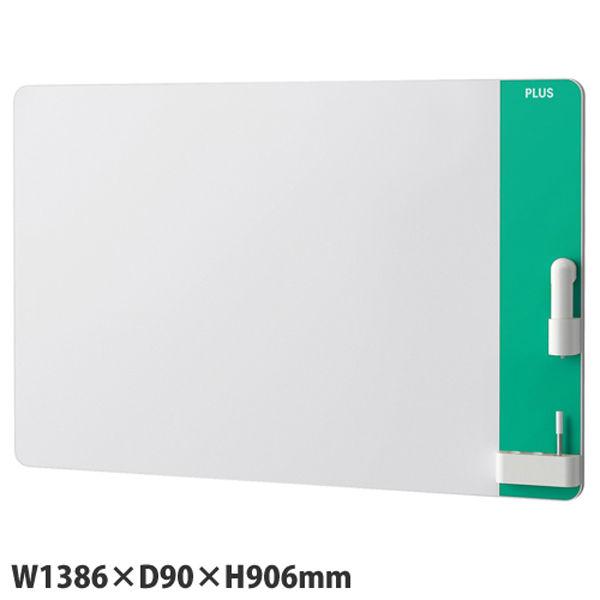 プラス ホワイトボード CREA 壁掛 クリーンボード 手動イレーザー付属タイプ W1386×D90×H906mm グリーン CLBK-1209HM-GR