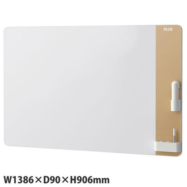 プラス ホワイトボード CREA 壁掛 クリーンボード 手動イレーザー付属タイプ W1386×D90×H906mm ベージュ CLBK-1209HM-BE