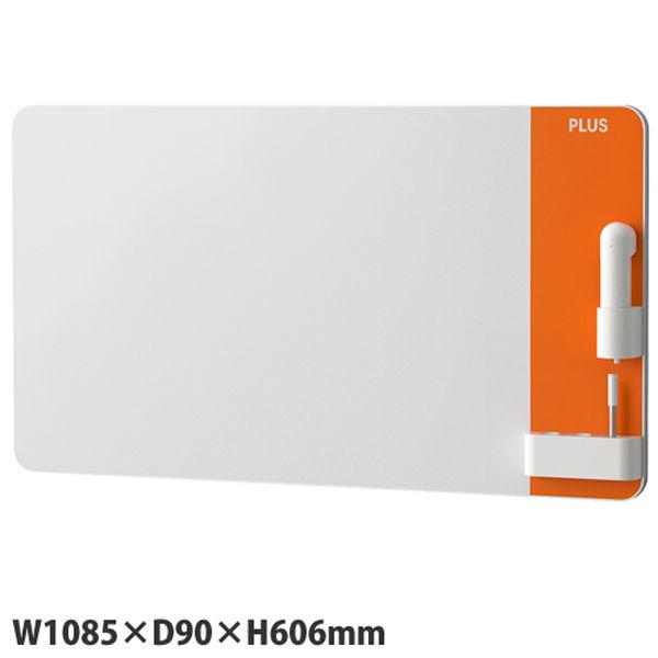 プラス ホワイトボード CREA 壁掛 クリーンボード 手動イレーザー付属タイプ W1085×D90×H606mm オレンジ CLBK-0906HM-OR