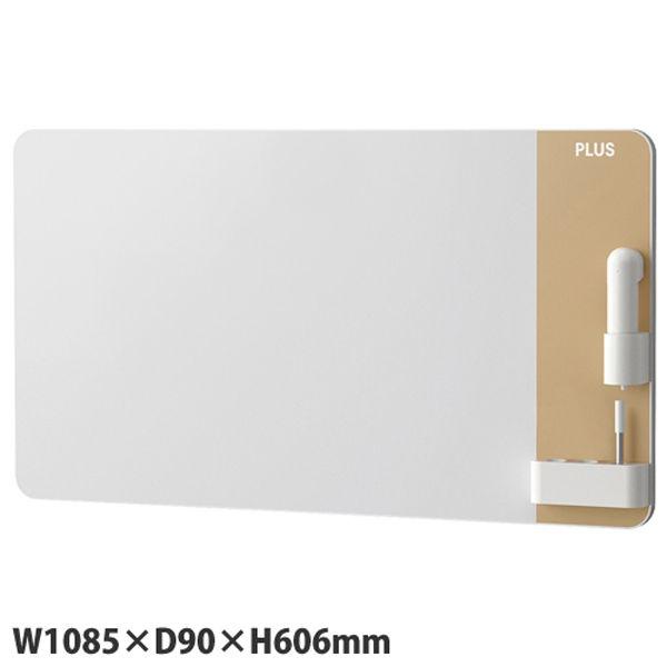 プラス ホワイトボード CREA 壁掛 クリーンボード 手動イレーザー付属タイプ W1085×D90×H606mm ベージュ CLBK-0906HM-BE