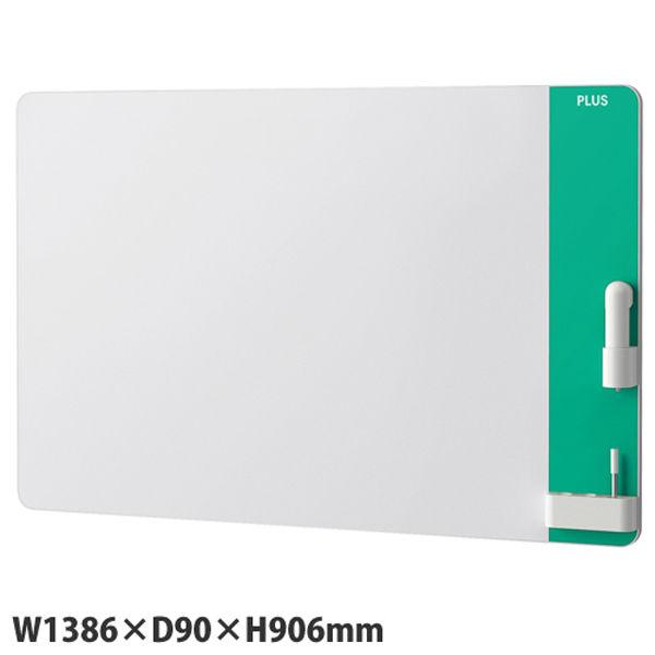 プラス ホワイトボード CREA 壁掛 クリーンボード 電動イレーザー付属タイプ W1386×D90×H906mm グリーン CLBK-1209EM-GR