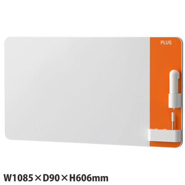プラス ホワイトボード CREA 壁掛 クリーンボード 電動イレーザー付属タイプ W1085×D90×H606mm オレンジ CLBK-0906EM-OR