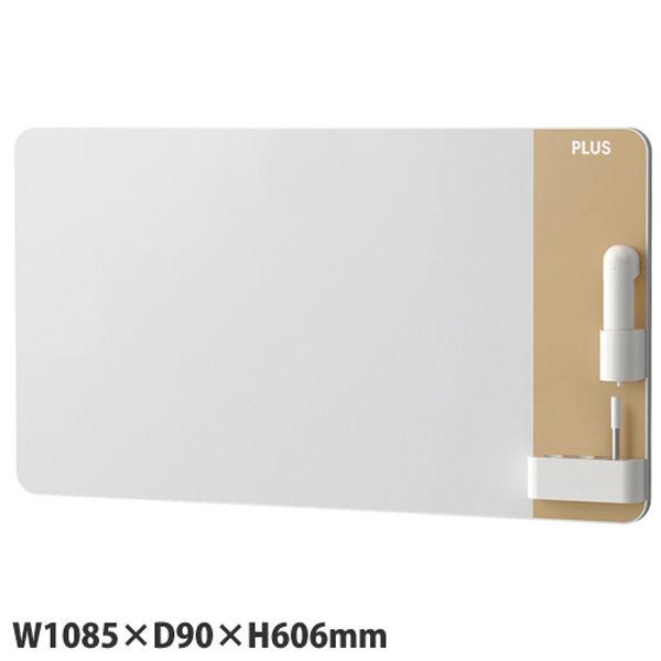 プラス ホワイトボード CREA 壁掛 クリーンボード 電動イレーザー付属タイプ W1085×D90×H606mm ベージュ CLBK-0906EM-BE