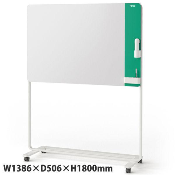 プラス ホワイトボード CREA 脚付 クリーンボード 手動イレーザー付属タイプ W1386×D506×H1800mm グリーン CLB-1209HM-GR