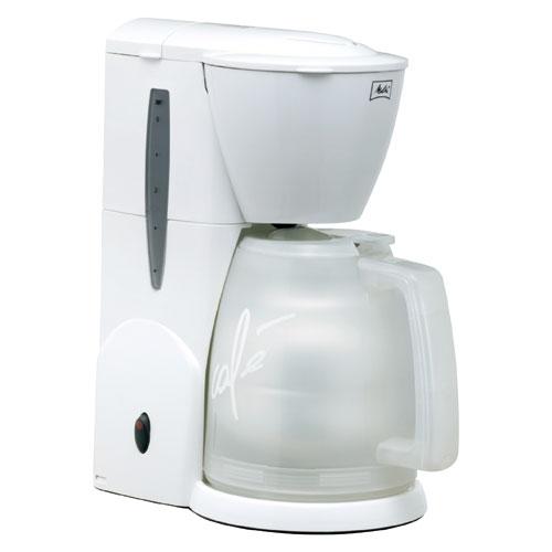 【アウトレット】メリタ アロマサーモ 5カップ コーヒーメーカー 【2~5杯用・1×2のフィルターペーパーに対応】 ホワイト 1台 JCN-512/W