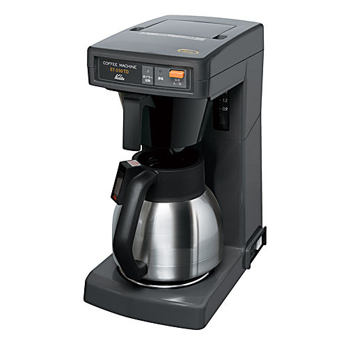 カリタ コーヒーメーカー 業務用コーヒーマシーン ET-550TD