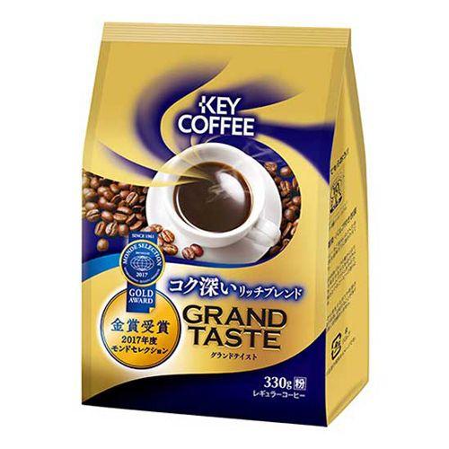 キーコーヒー グランドテイスト コク深いリッチブレンド 330g