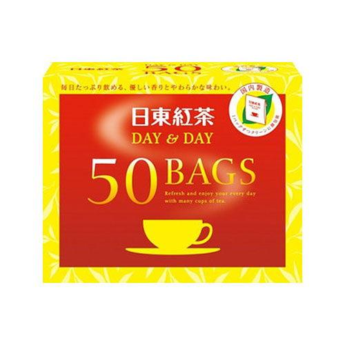 【セール対象品】日東紅茶 紅茶ティーバッグデイ&デイ 50バッグ