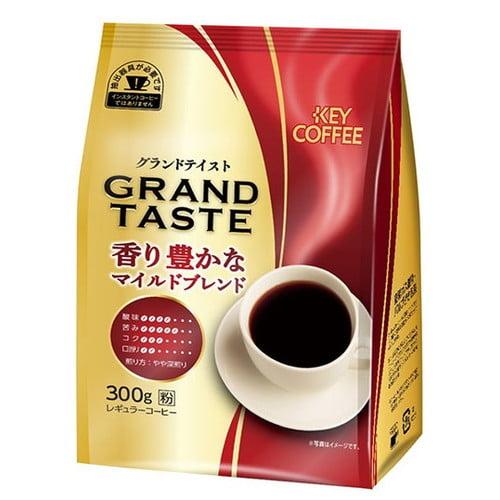 キーコーヒー グランドテイスト まろやかなマイルドブレンド 330g