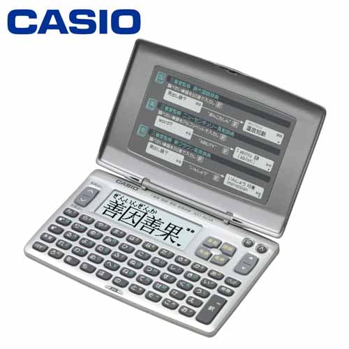 カシオ計算機 電子辞書 Ex-word XD-80A-N