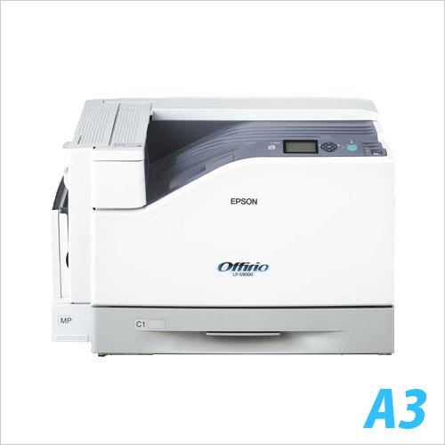 エプソン カラーレーザープリンター LP-S9000 A3対応