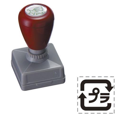 印鑑 GRATESスタンプ 正方形型 印面10.5×10.5mm